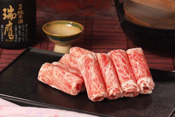 Thịt bò Fuji cho cơm bò Gyudon